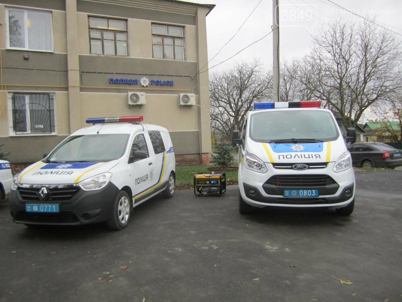 У Колибаївській ОТГ відкрили поліцейську станцію за сприяння ЄС, фото-1