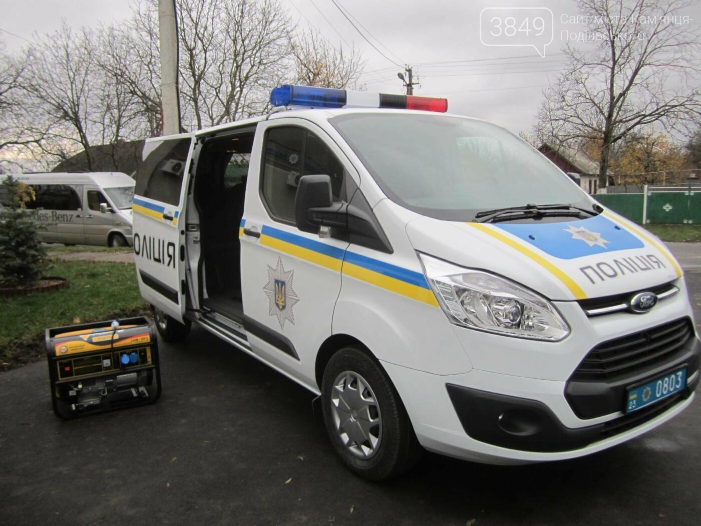 У Колибаївській ОТГ відкрили поліцейську станцію за сприяння ЄС, фото-8