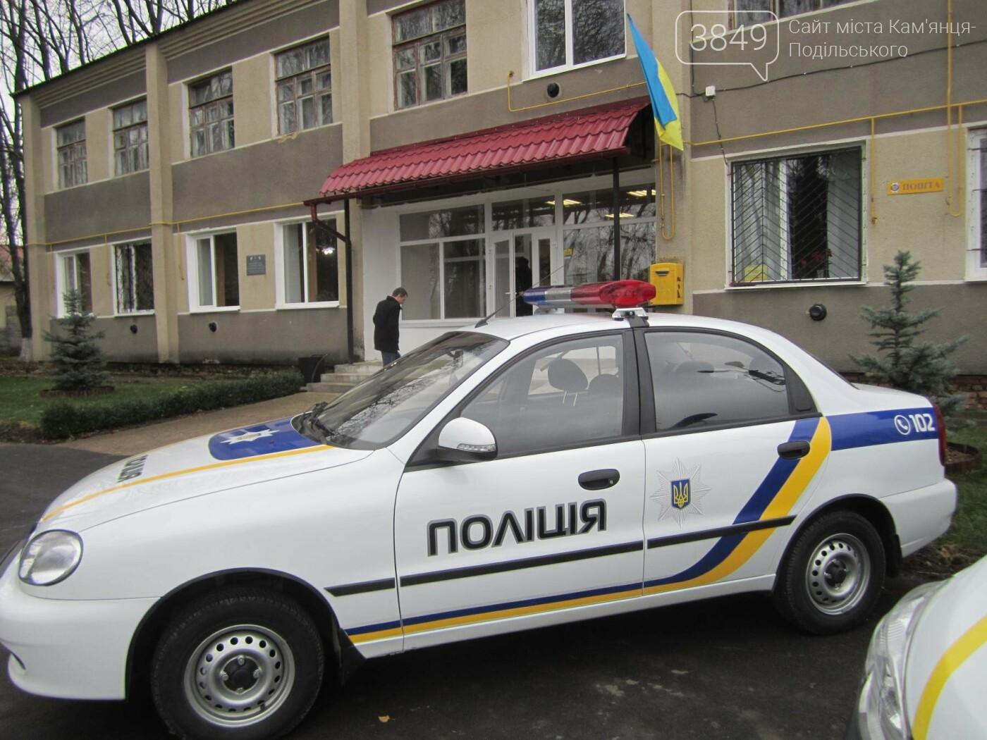 У Колибаївській ОТГ відкрили поліцейську станцію за сприяння ЄС, фото-2