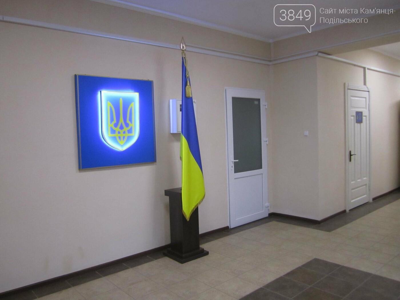 У Колибаївській ОТГ відкрили поліцейську станцію за сприяння ЄС, фото-3