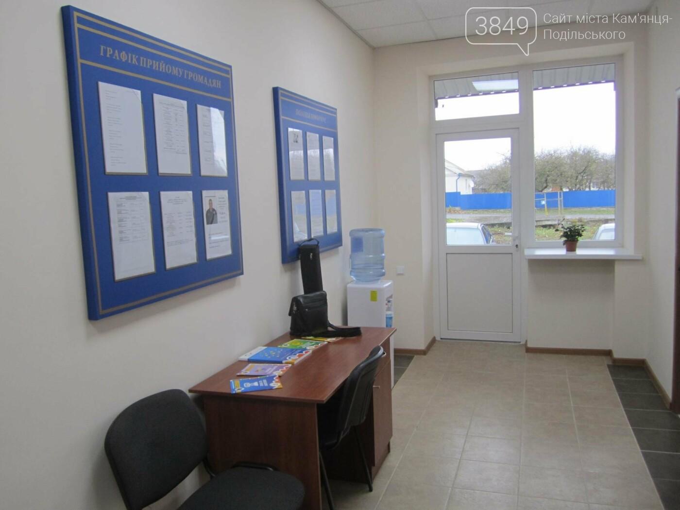 У Колибаївській ОТГ відкрили поліцейську станцію за сприяння ЄС, фото-5