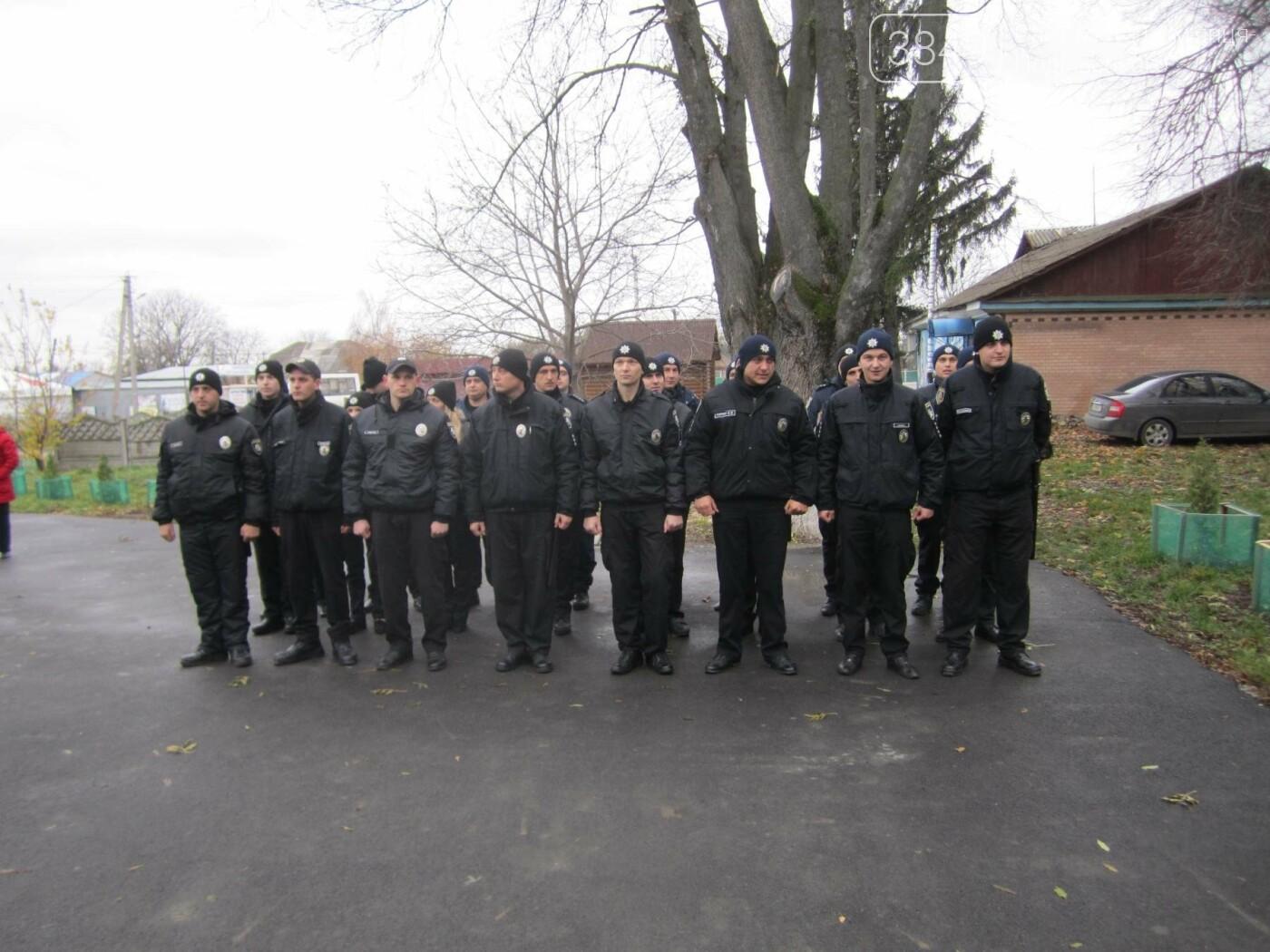 У Колибаївській ОТГ відкрили поліцейську станцію за сприяння ЄС, фото-13