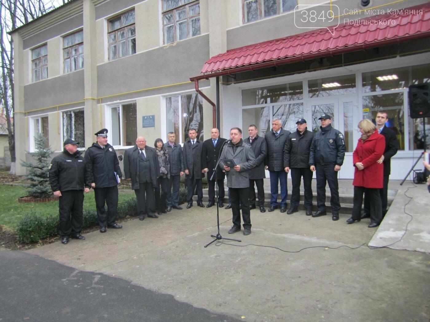 У Колибаївській ОТГ відкрили поліцейську станцію за сприяння ЄС, фото-15