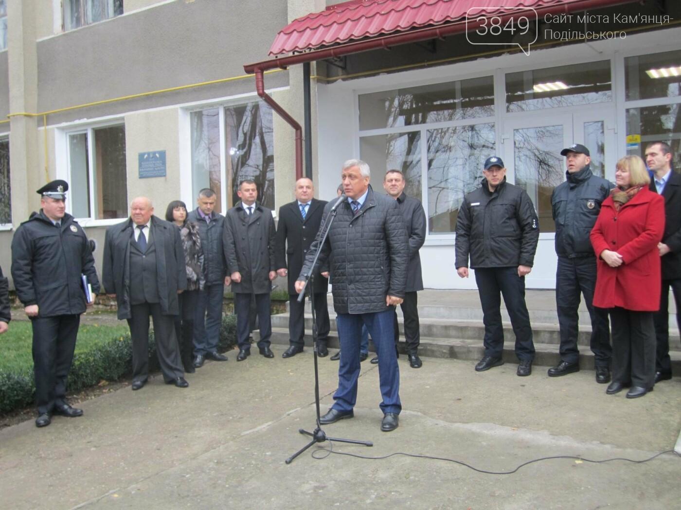 У Колибаївській ОТГ відкрили поліцейську станцію за сприяння ЄС, фото-14