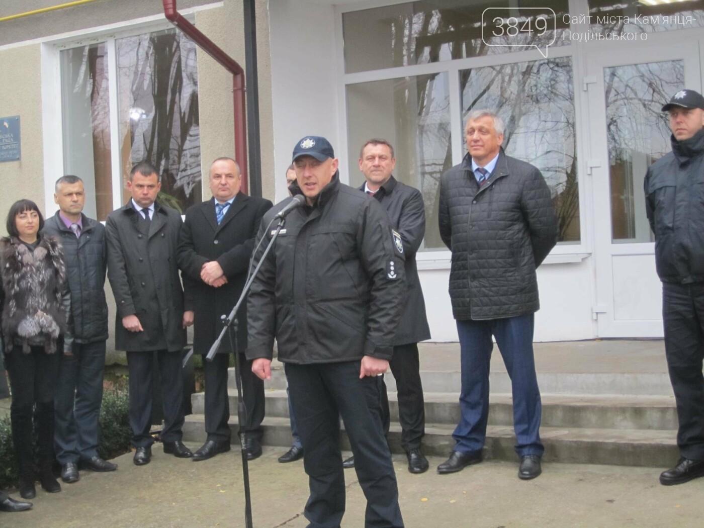 У Колибаївській ОТГ відкрили поліцейську станцію за сприяння ЄС, фото-12