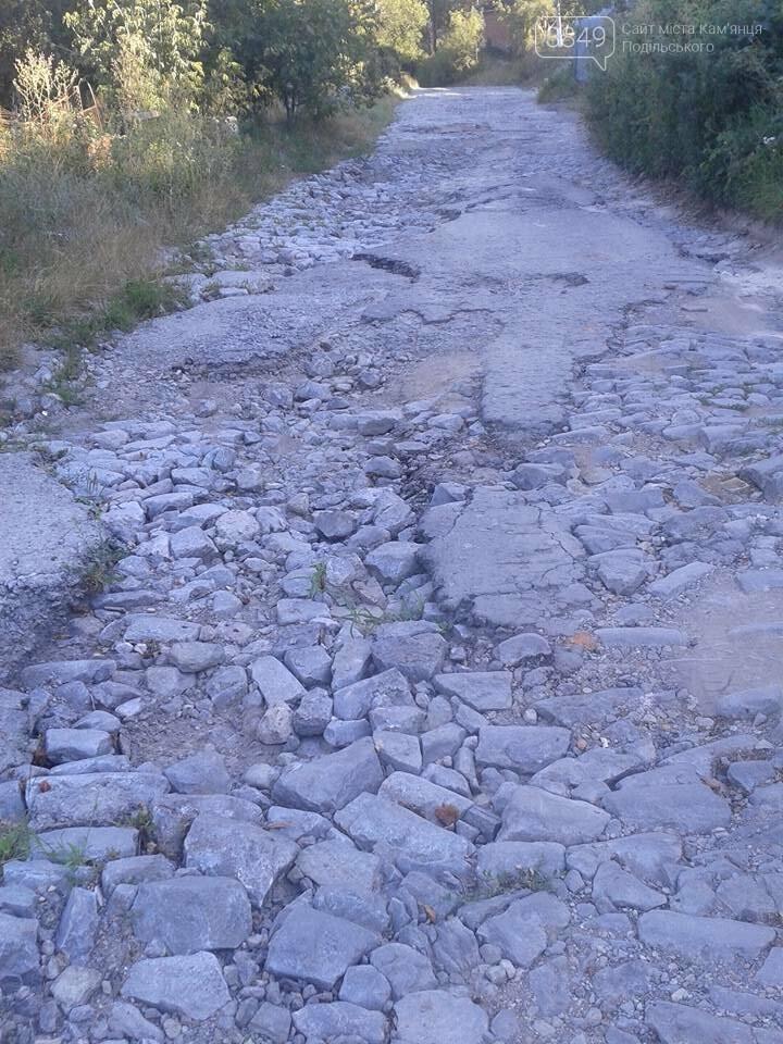 Відремонтували аварійну вулицю Вутіша на Польських фільварках, фото-7