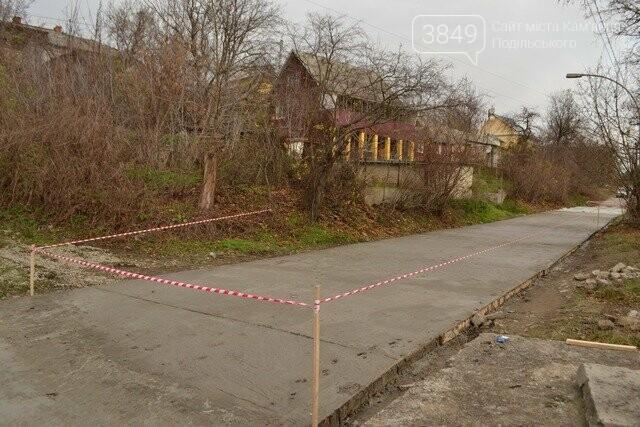 Відремонтували аварійну вулицю Вутіша на Польських фільварках, фото-1