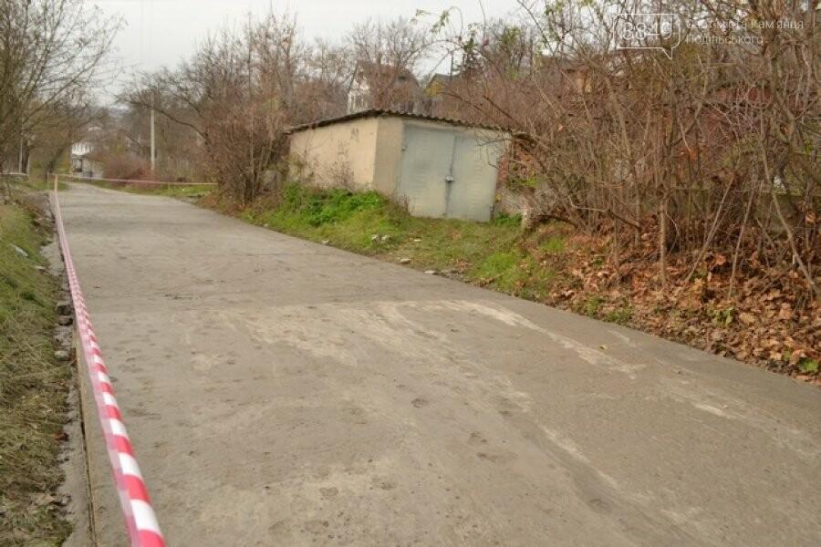 Відремонтували аварійну вулицю Вутіша на Польських фільварках, фото-2