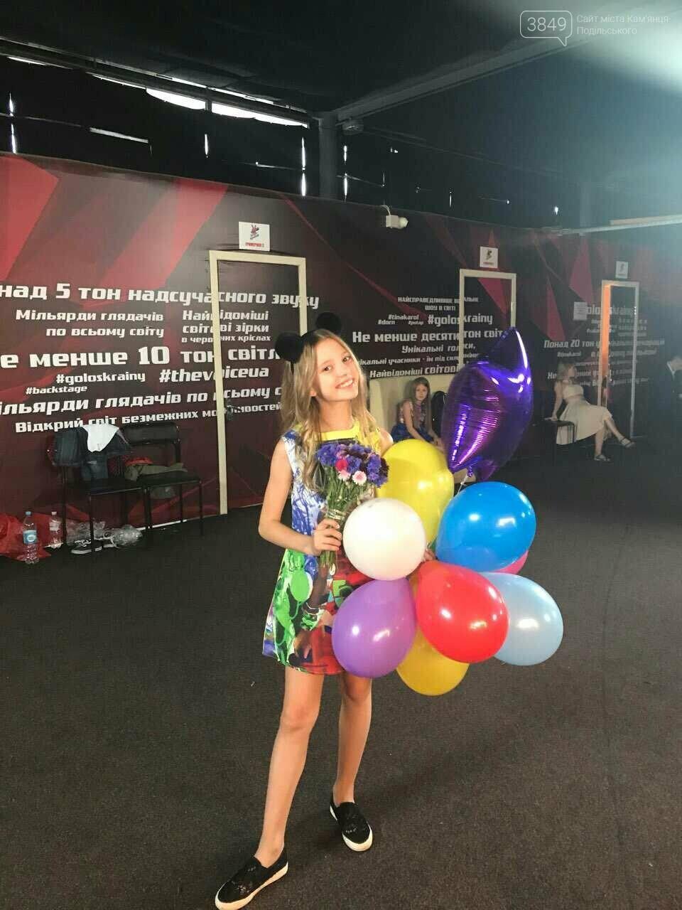 """Олександра Мазур стала учасницею команди Монатіка. Інтерв'ю з учасницею """"Голос. Діти"""", фото-2"""