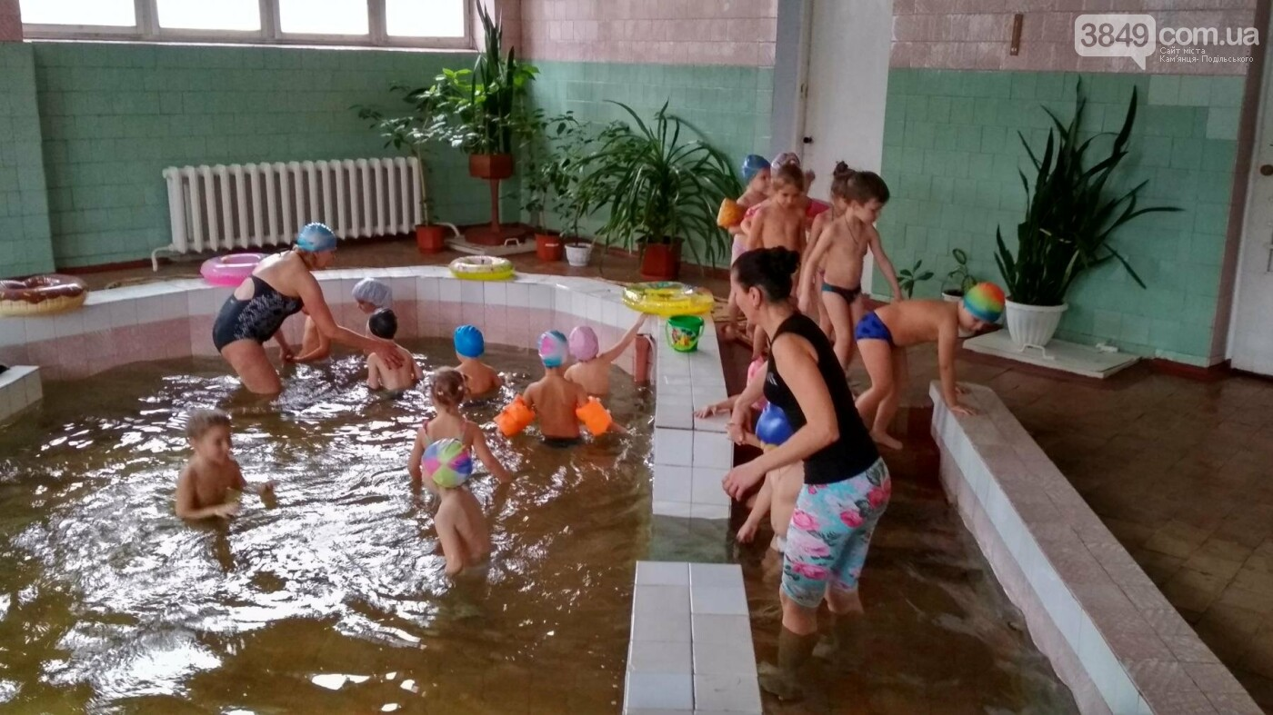 Басейни у садочках Кам'янця, які ДНЗ надають такі послуги, фото-6