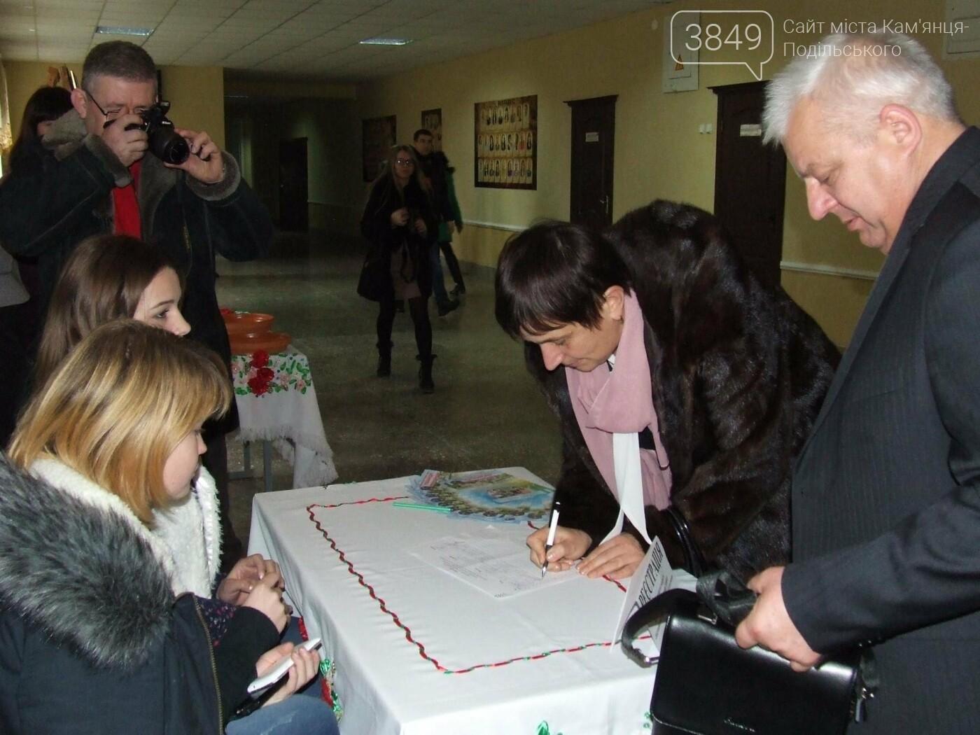 У Кам'янці відкрили навчально-практичний центр вартістю майже 600 тисяч гривень, фото-3