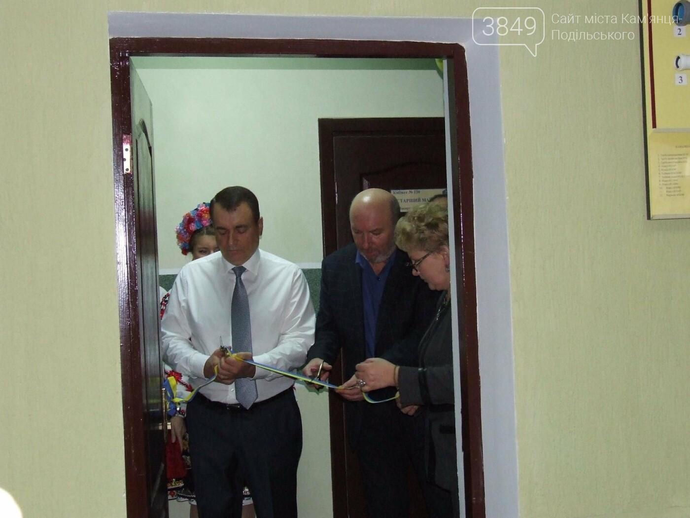 У Кам'янці відкрили навчально-практичний центр вартістю майже 600 тисяч гривень, фото-1