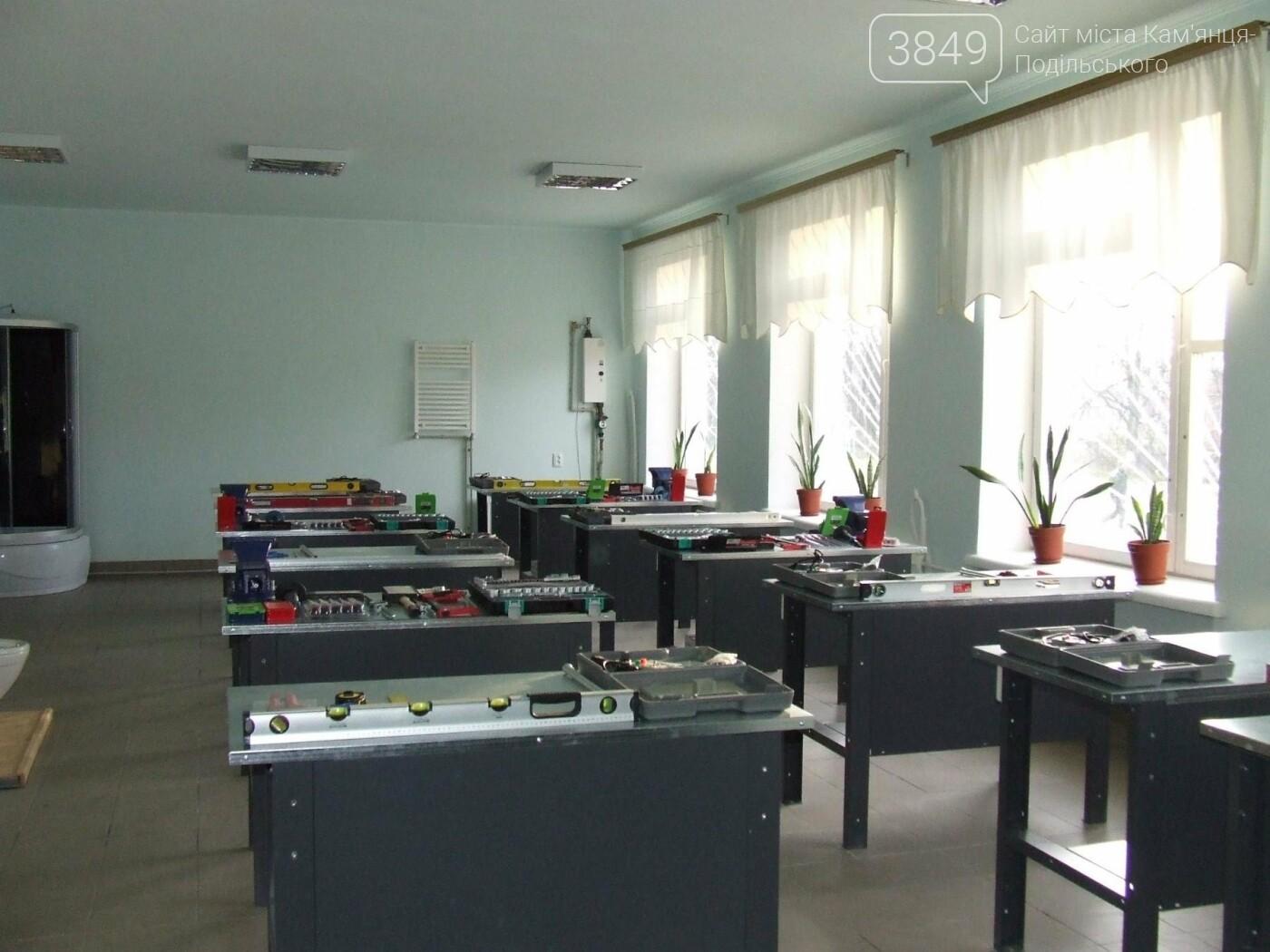 У Кам'янці відкрили навчально-практичний центр вартістю майже 600 тисяч гривень, фото-10