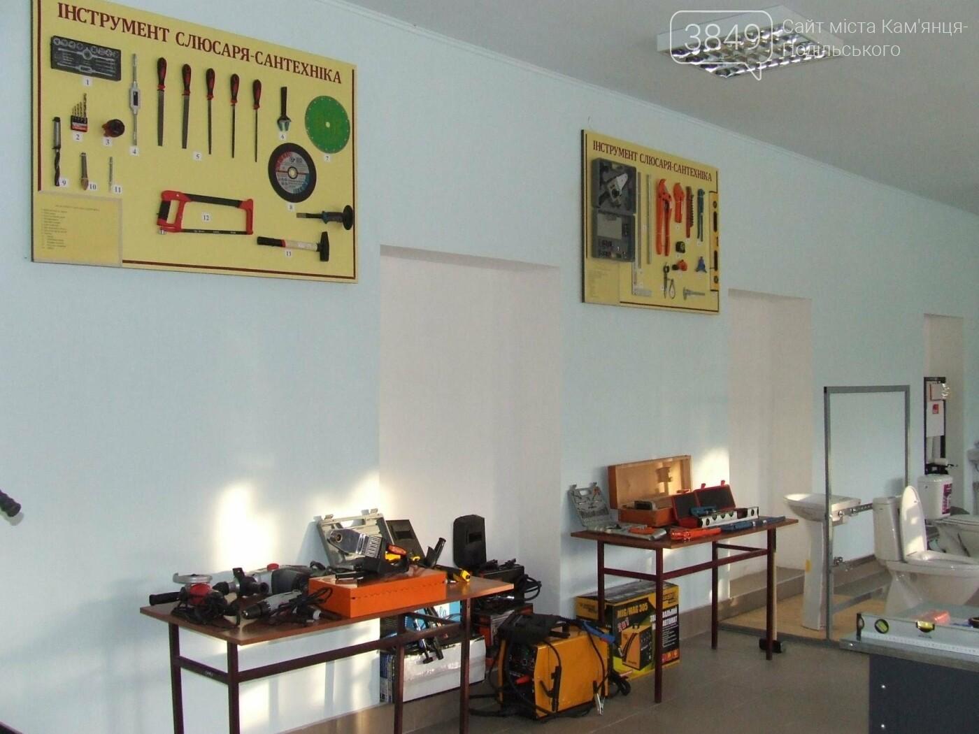 У Кам'янці відкрили навчально-практичний центр вартістю майже 600 тисяч гривень, фото-11