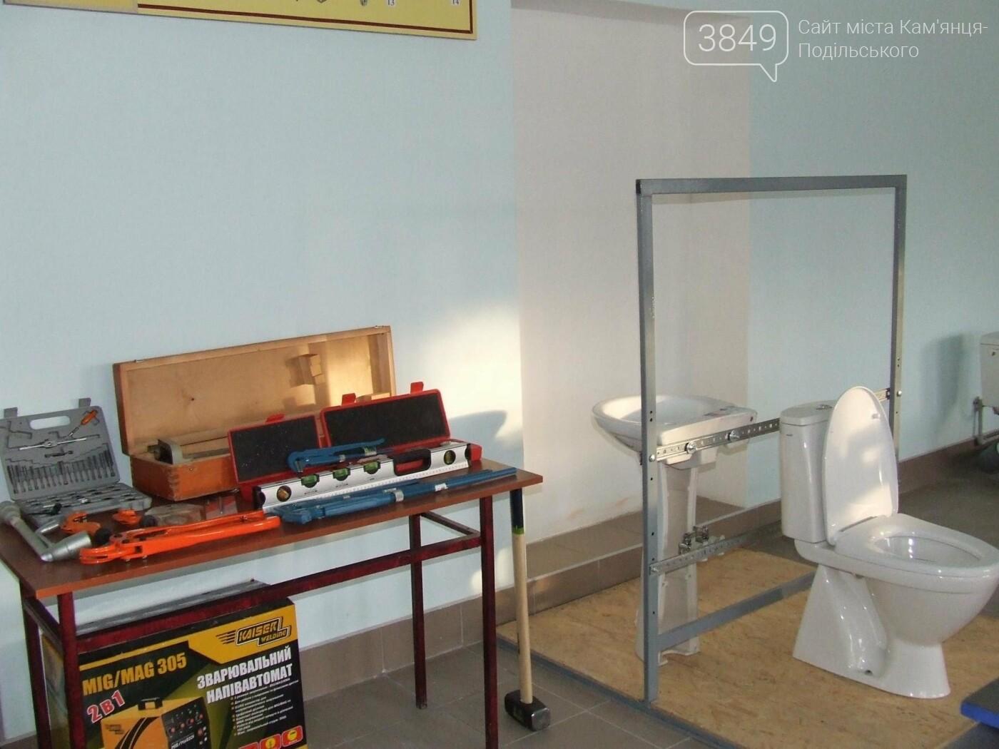 У Кам'янці відкрили навчально-практичний центр вартістю майже 600 тисяч гривень, фото-14