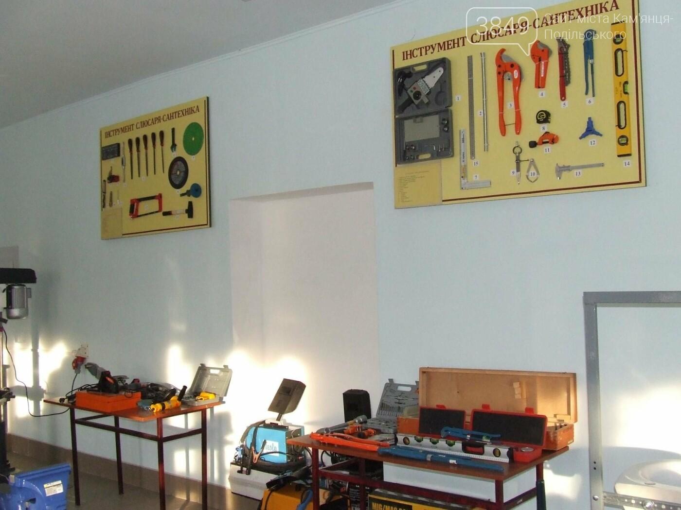 У Кам'янці відкрили навчально-практичний центр вартістю майже 600 тисяч гривень, фото-15