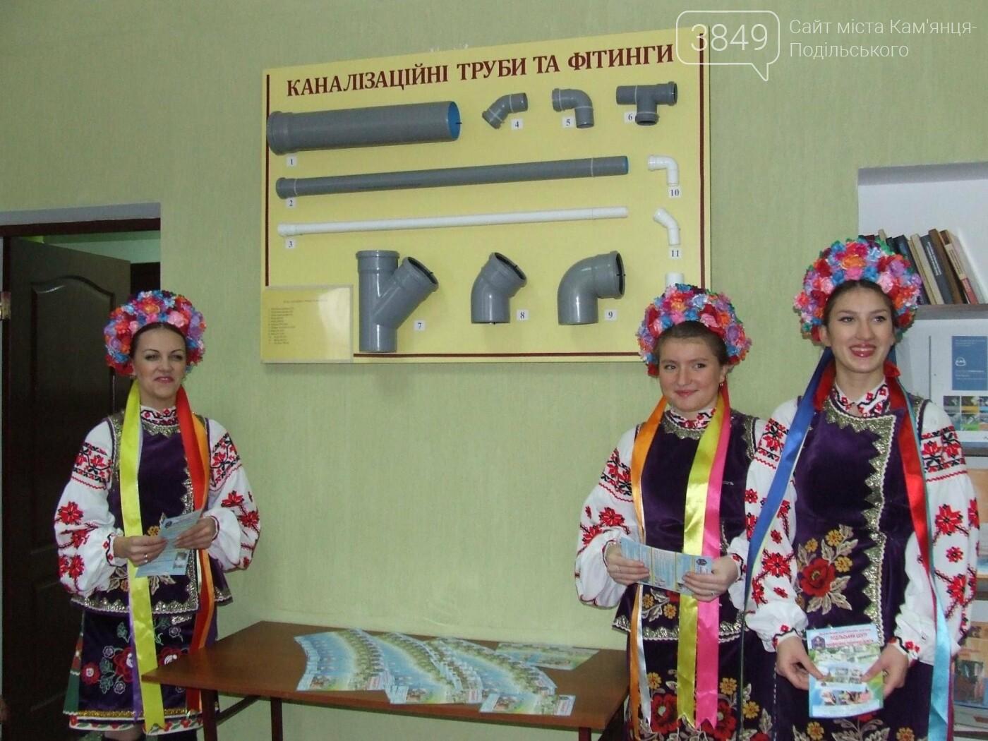 У Кам'янці відкрили навчально-практичний центр вартістю майже 600 тисяч гривень, фото-30