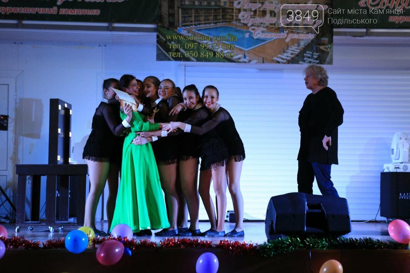Танцювальний колектив із Кам'янця став лауреатом I премії на Міжнародному фестивалі, фото-4