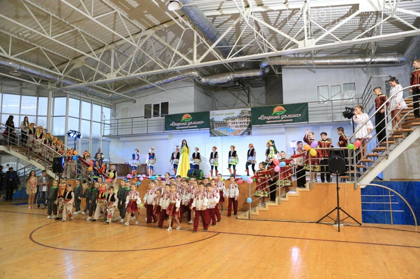 Танцювальний колектив із Кам'янця став лауреатом I премії на Міжнародному фестивалі, фото-7