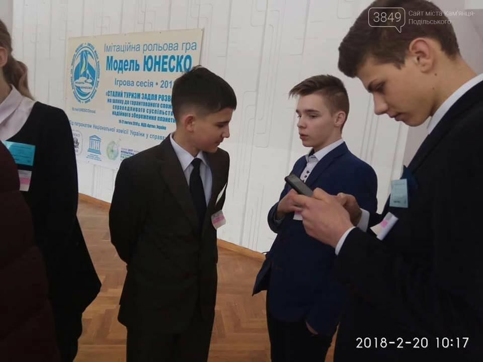 Кам'янецькі школярі вибороли право брати участь у ХІХ Всеукраїнській конференції ЮНЕСКО, фото-2