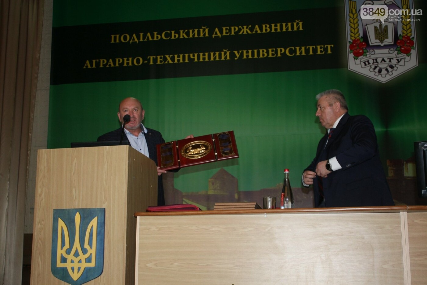 Подільський державний аграрно-технічний університет отримав нагороду «Золотий символ якості національних товарів та послуг», фото-1