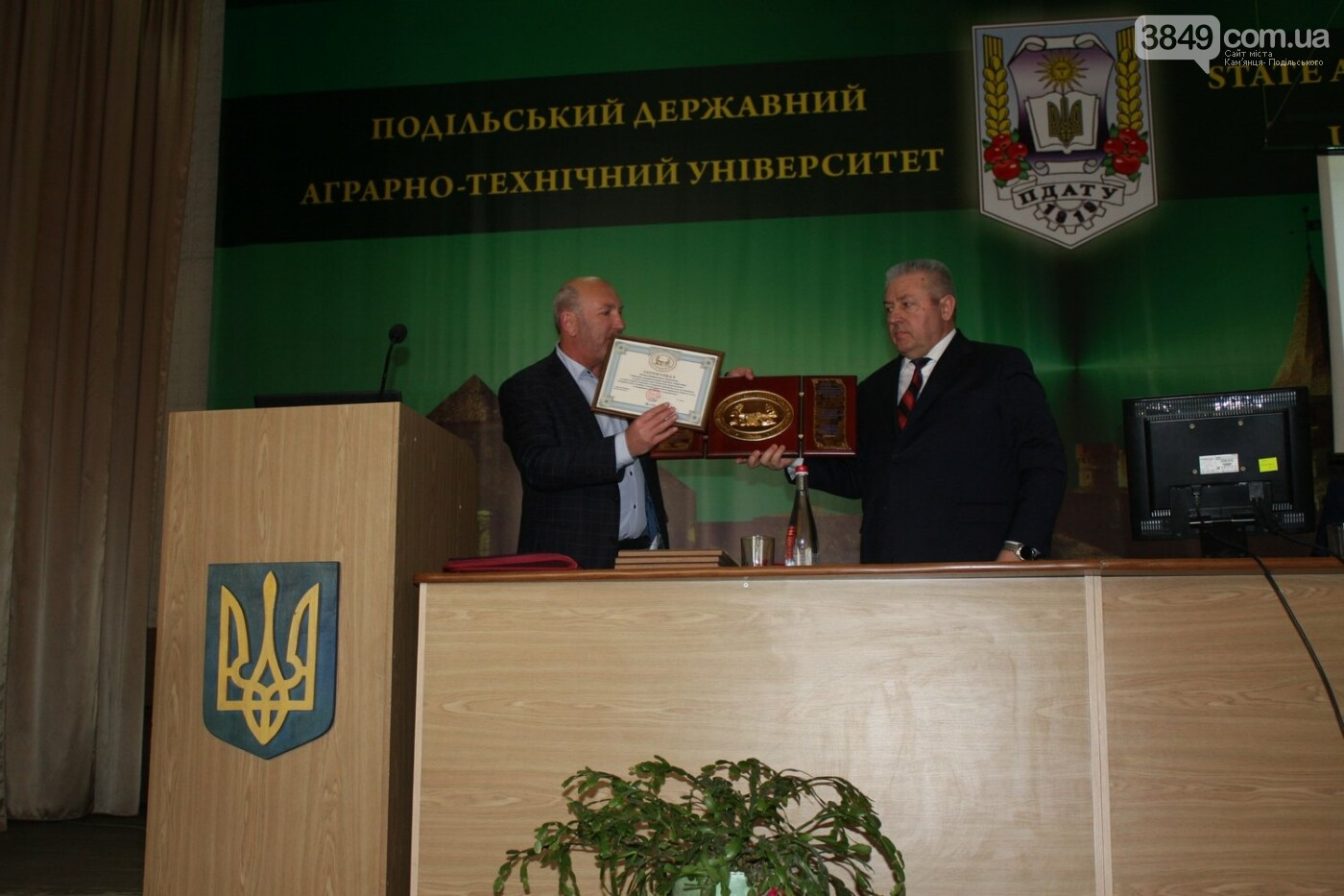 Подільський державний аграрно-технічний університет отримав нагороду «Золотий символ якості національних товарів та послуг», фото-8