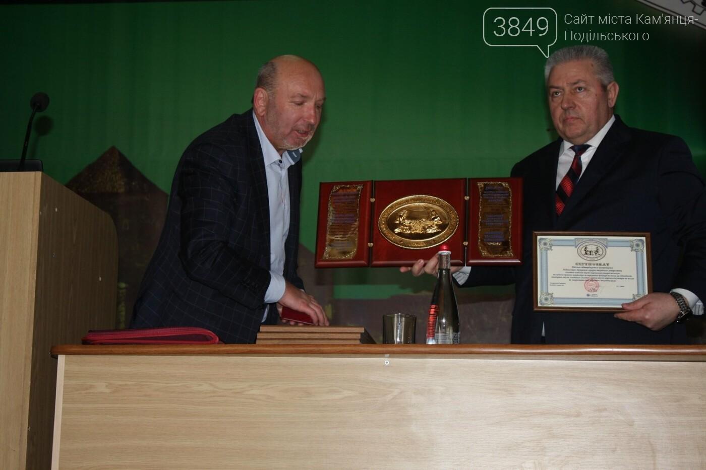 Подільський державний аграрно-технічний університет отримав нагороду «Золотий символ якості національних товарів та послуг», фото-3