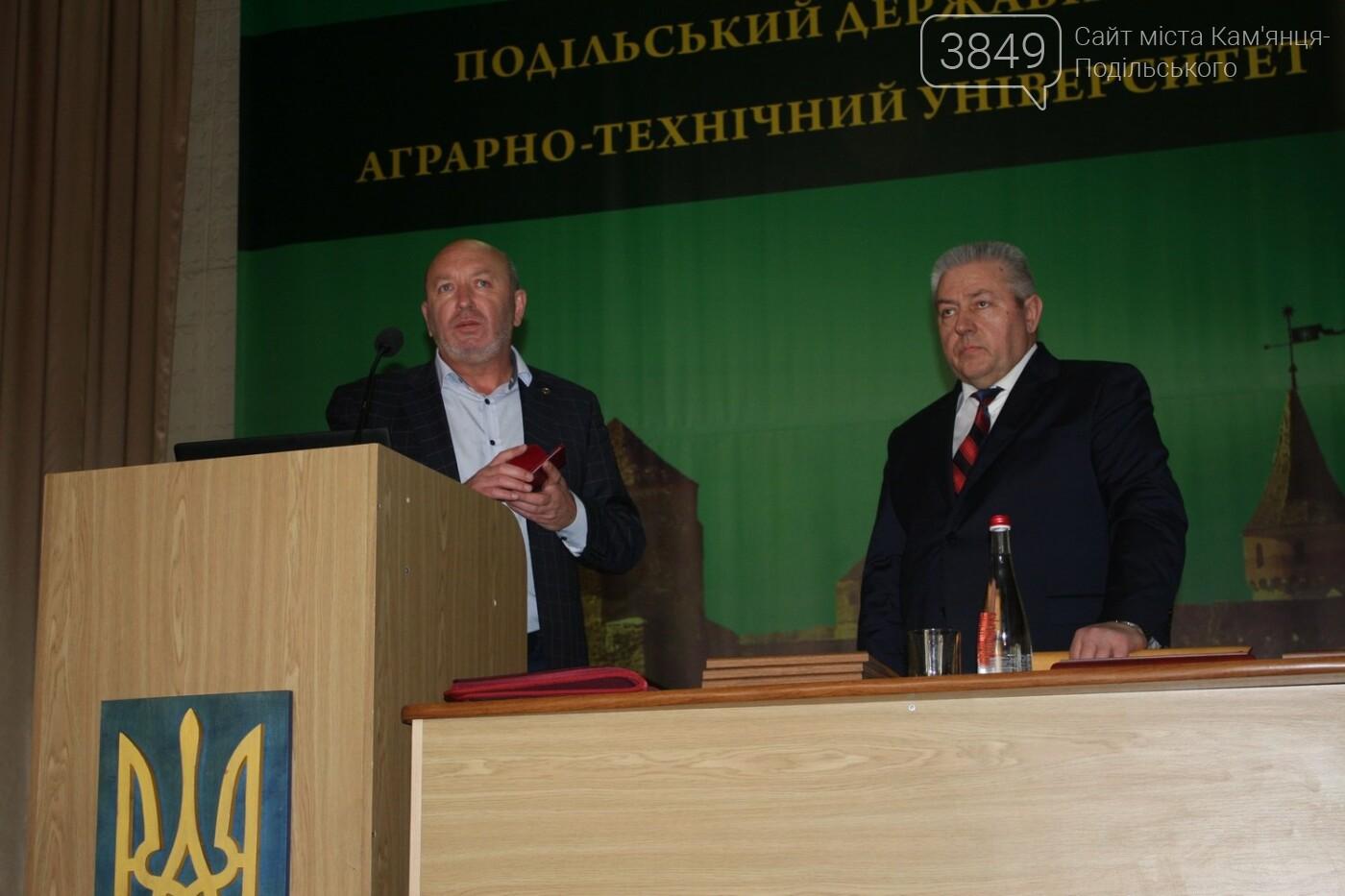 Подільський державний аграрно-технічний університет отримав нагороду «Золотий символ якості національних товарів та послуг», фото-4