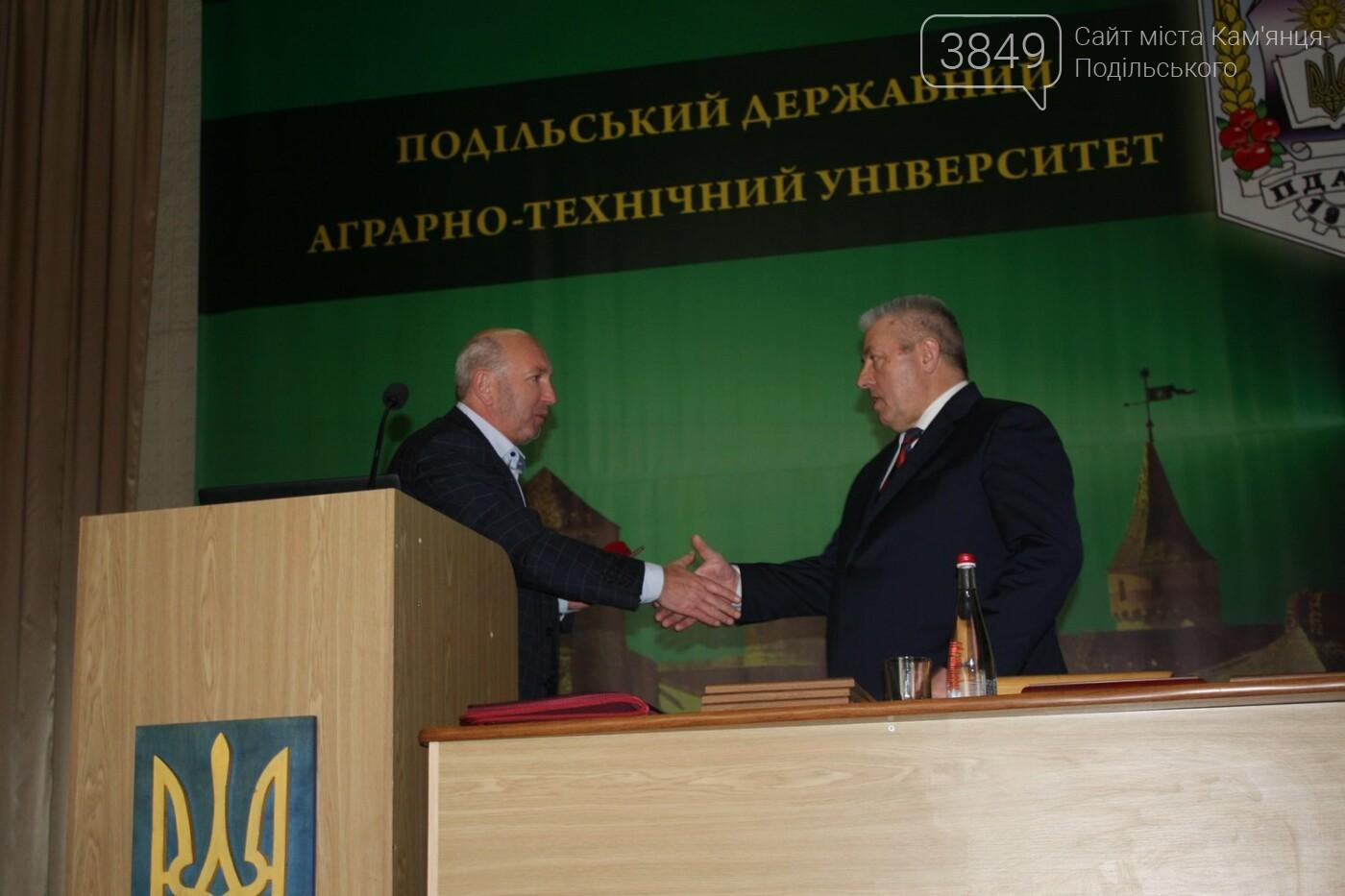 Подільський державний аграрно-технічний університет отримав нагороду «Золотий символ якості національних товарів та послуг», фото-5