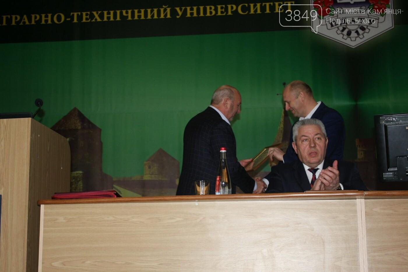 Подільський державний аграрно-технічний університет отримав нагороду «Золотий символ якості національних товарів та послуг», фото-6