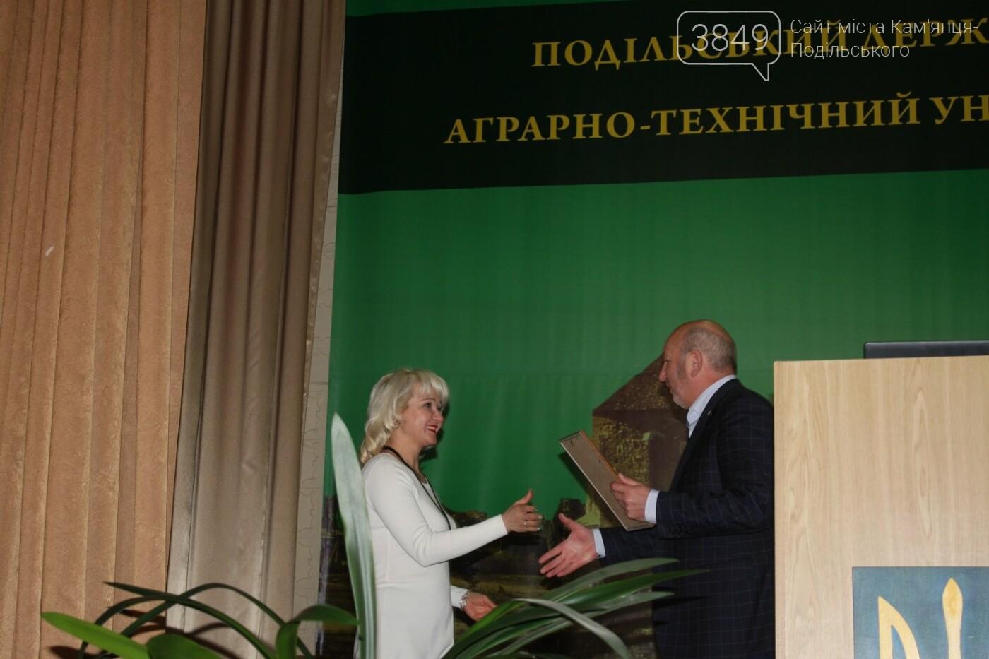 Подільський державний аграрно-технічний університет отримав нагороду «Золотий символ якості національних товарів та послуг», фото-7