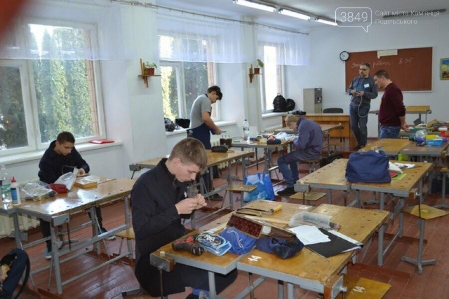 У Кам'янці стартувала Всеукраїнська учнівська олімпіада з трудового навчання , фото-10