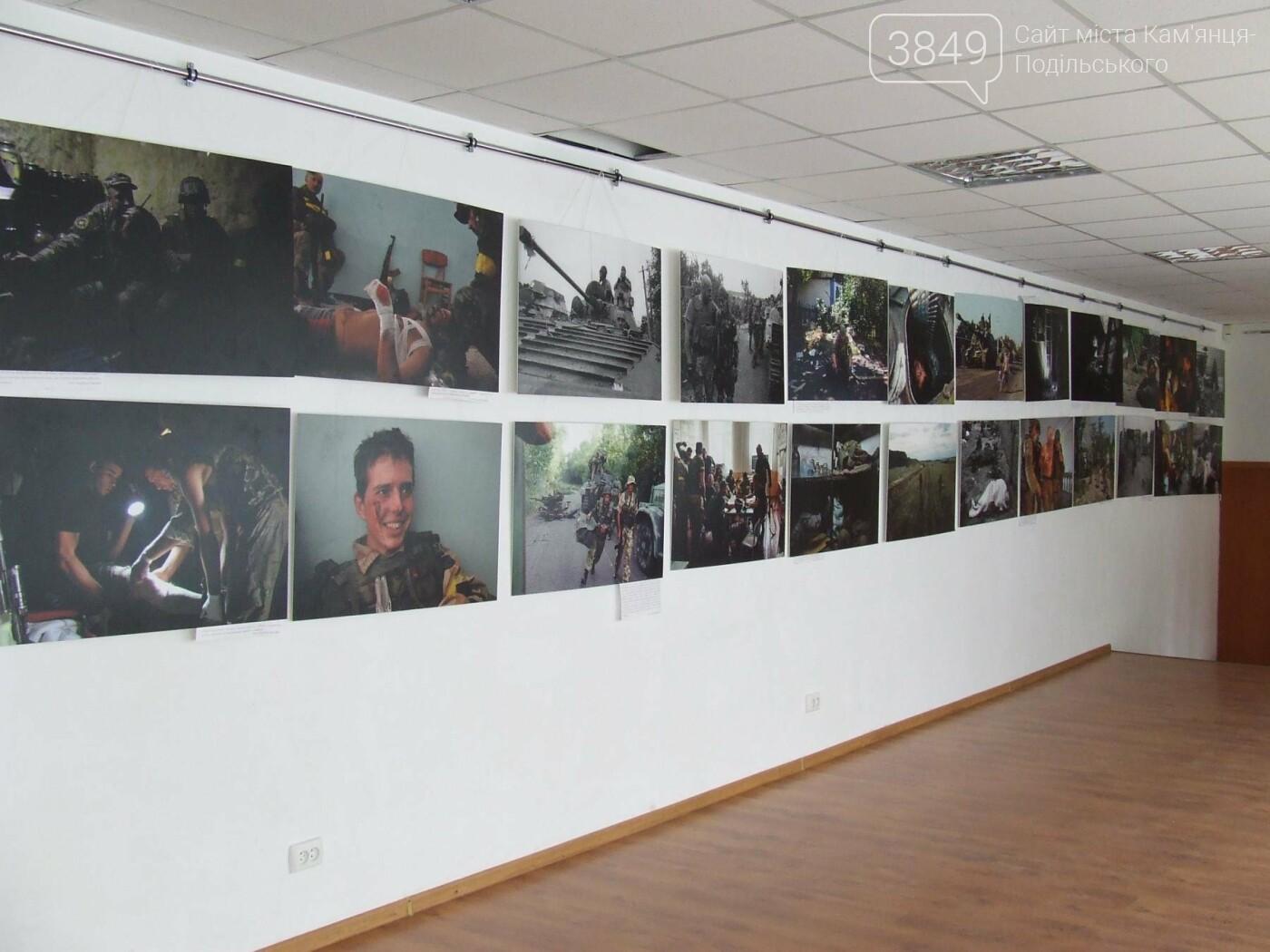 """У Кам'янці відкрито виставку """"Іловайськ - 2014"""", фото-7"""