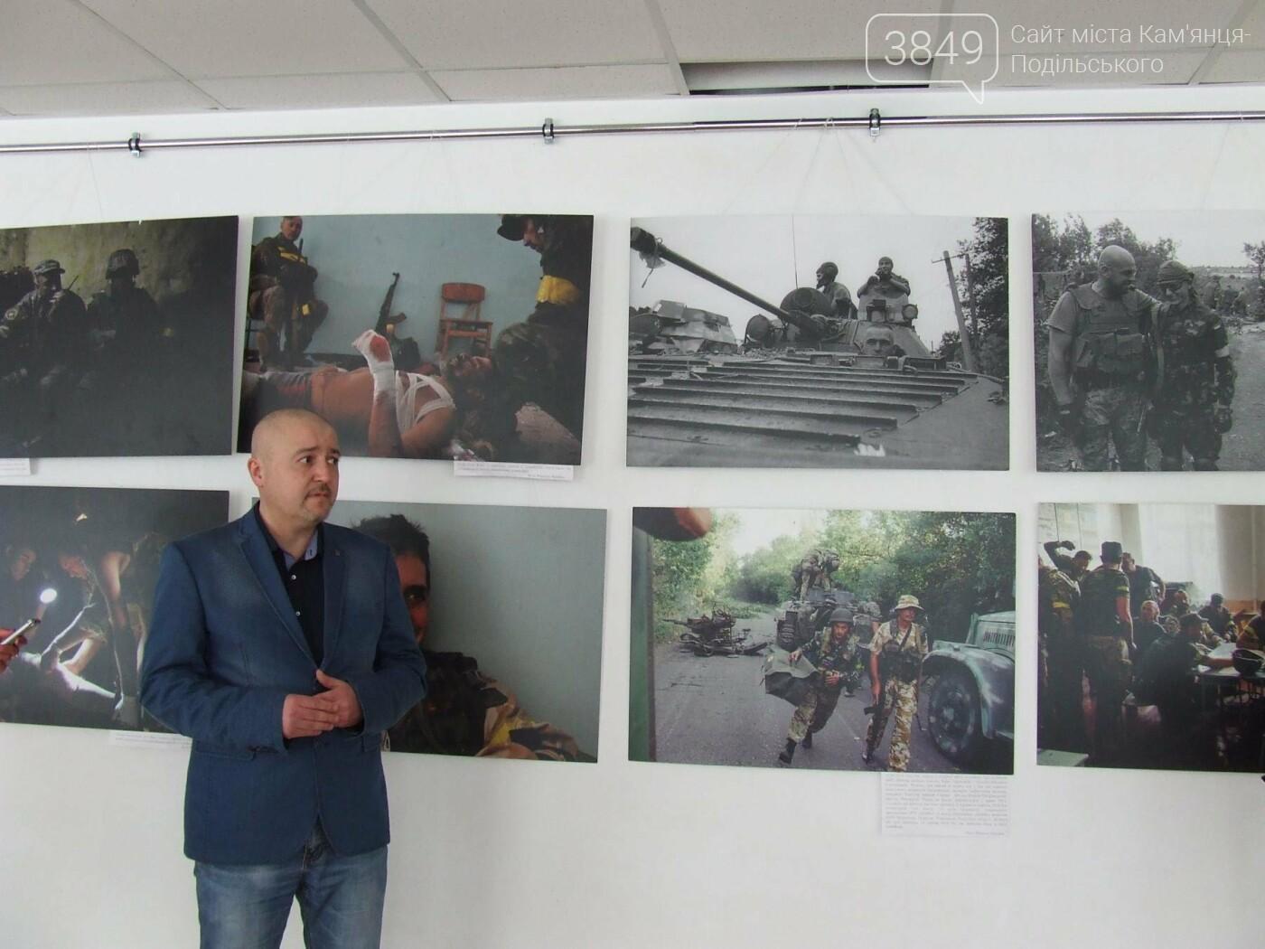 """У Кам'янці відкрито виставку """"Іловайськ - 2014"""", фото-1"""