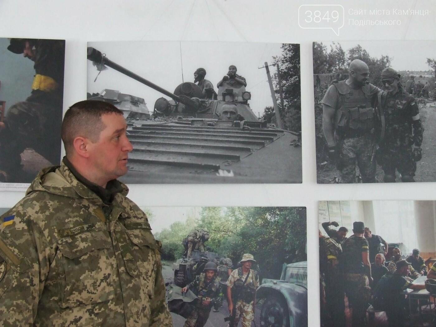 """У Кам'янці відкрито виставку """"Іловайськ - 2014"""", фото-3"""
