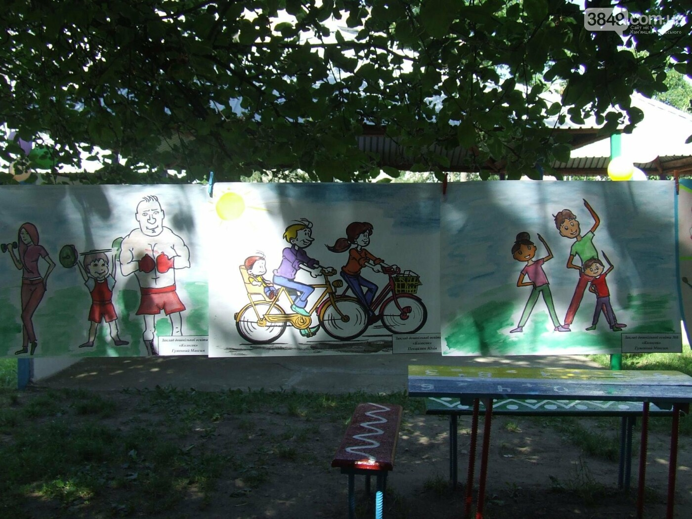 Як кам'янецькі дошкільнята у Малі олімпійські ігри грали, фото-22