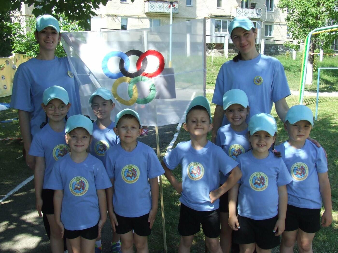 Як кам'янецькі дошкільнята у Малі олімпійські ігри грали, фото-5