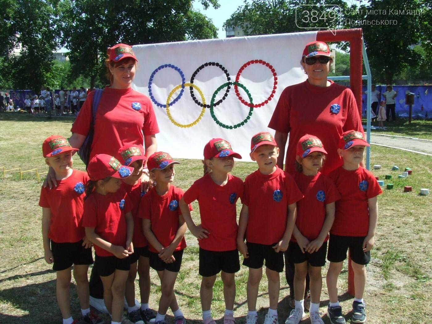 Як кам'янецькі дошкільнята у Малі олімпійські ігри грали, фото-8