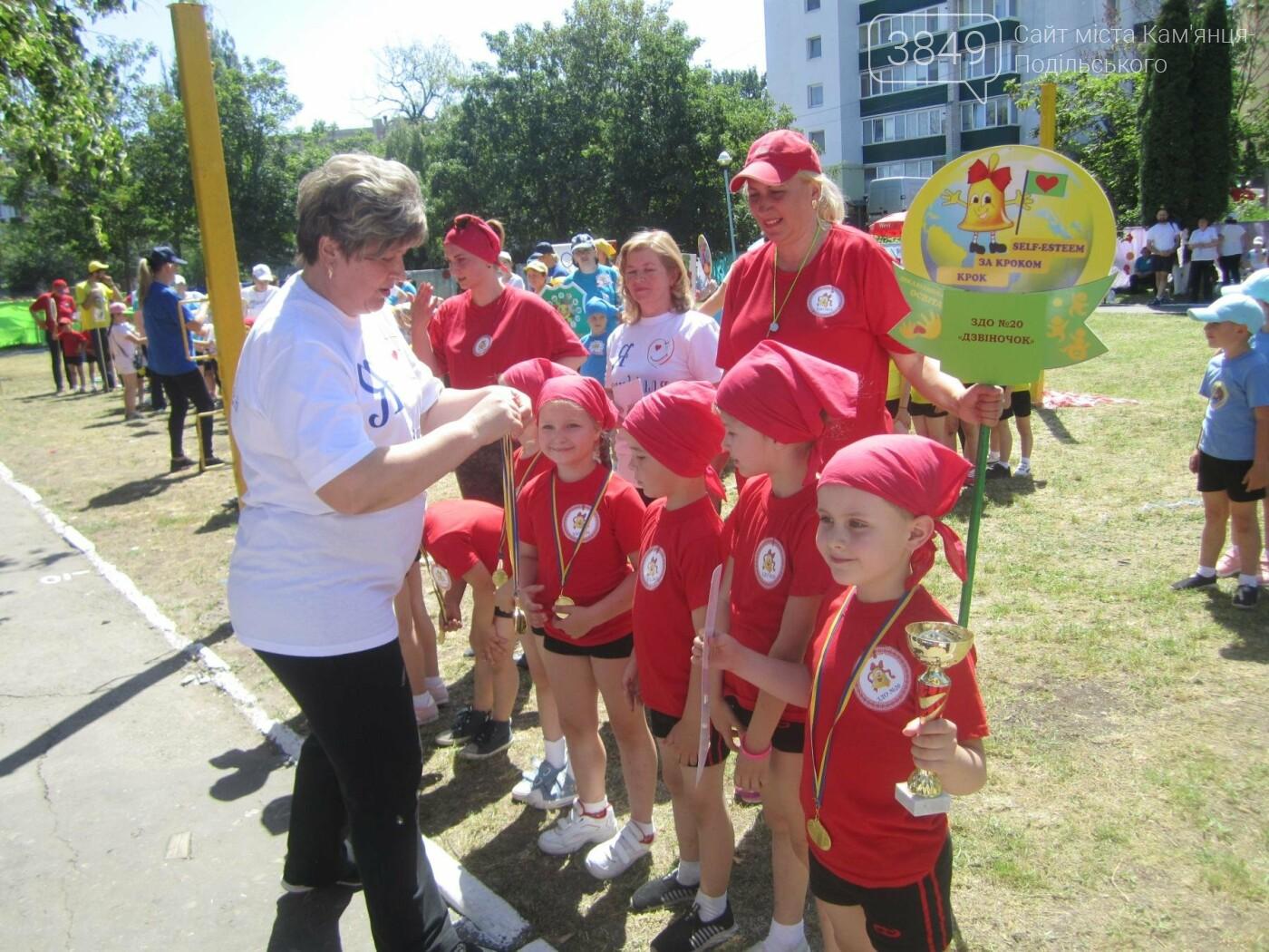Як кам'янецькі дошкільнята у Малі олімпійські ігри грали, фото-18
