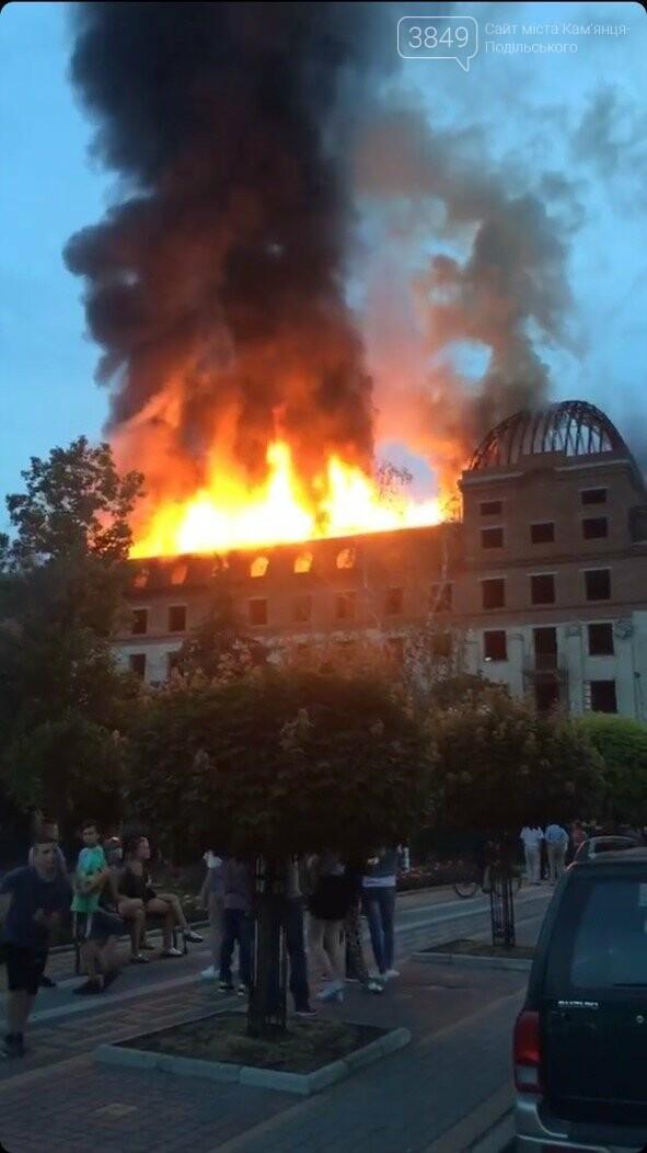 """У Кам'янці горить колишній готель """"Україна"""", фото-2"""