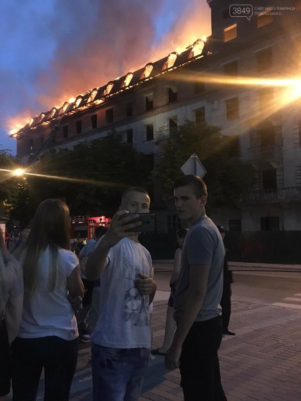 """У Кам'янці горить колишній готель """"Україна"""", фото-8"""