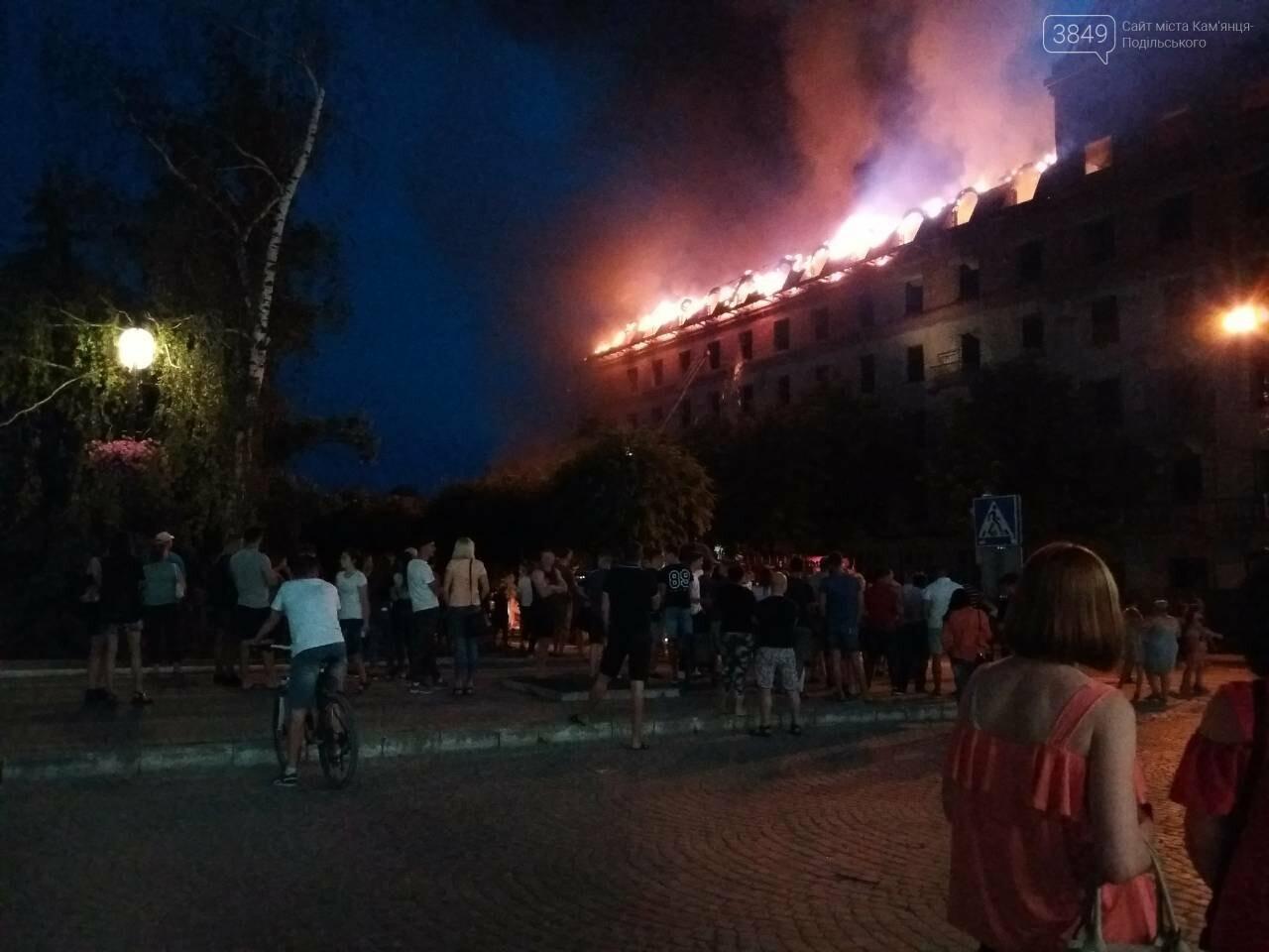 """У Кам'янці горить колишній готель """"Україна"""", фото-9"""