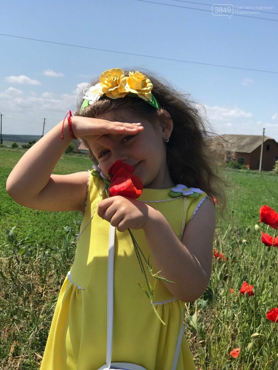 Друзі вітають Прокопову Ангеліну із 5-річчям!, фото-2