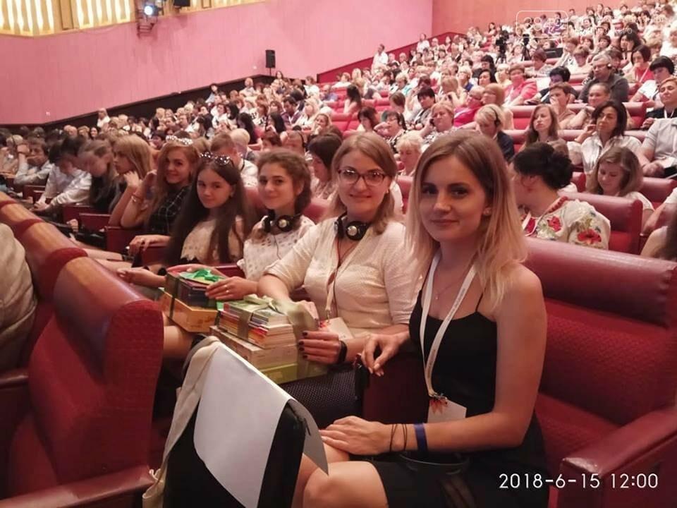Кам'янецькі школярі перебувають на Освітньому конгресі «Школа майбутнього – шанси та перспективи», фото-3