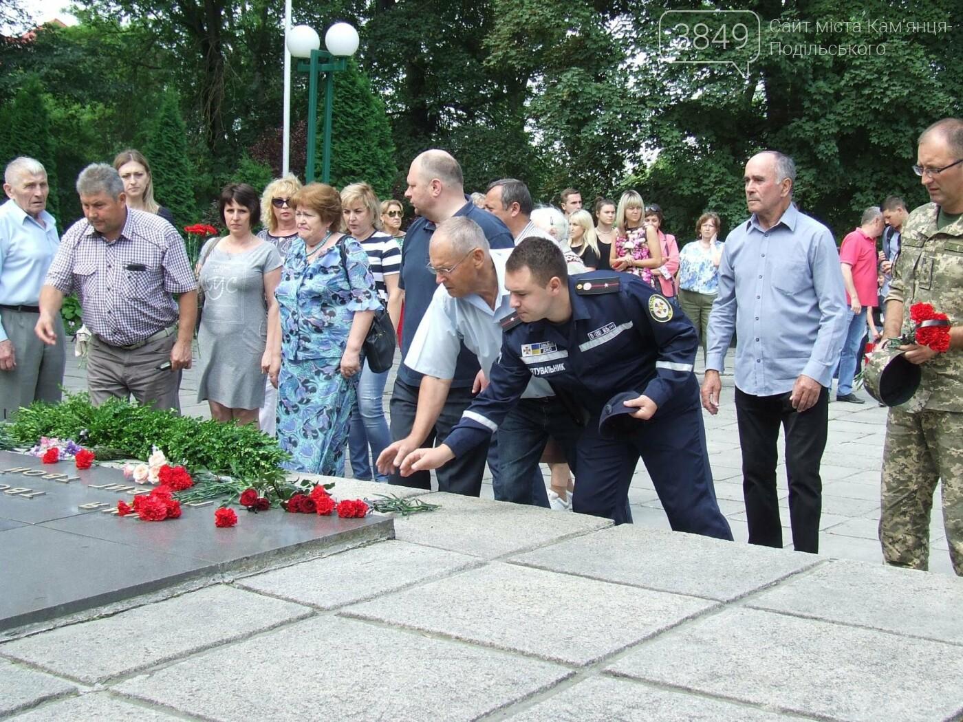 У Сквері танкістів вшанували пам'ять полеглих під час Другої світової війни, фото-13