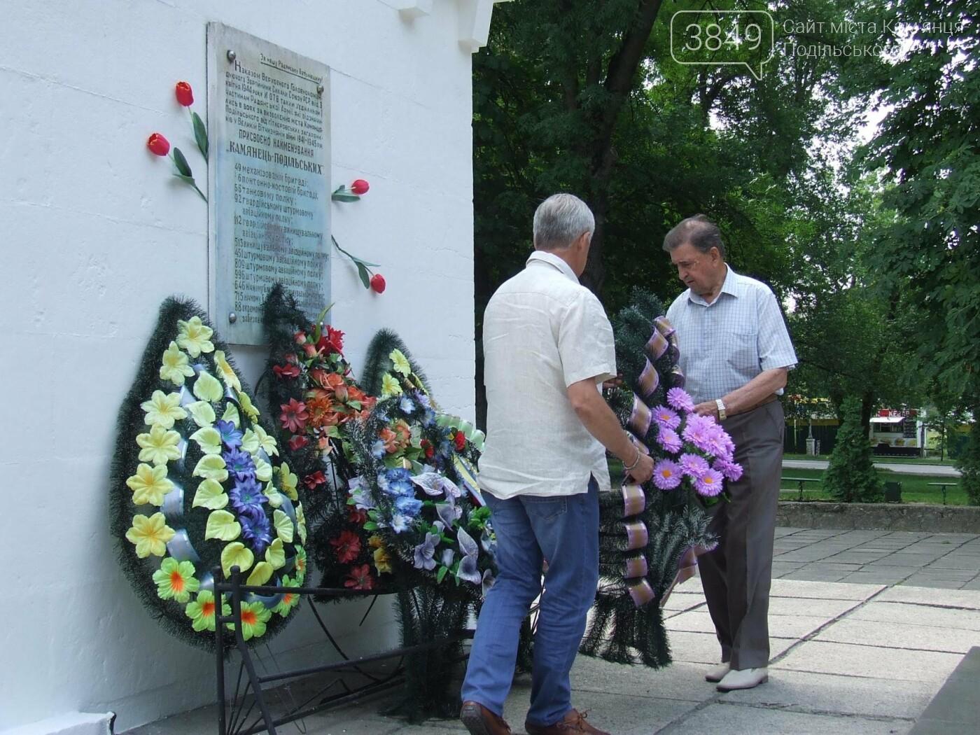 У Сквері танкістів вшанували пам'ять полеглих під час Другої світової війни, фото-8