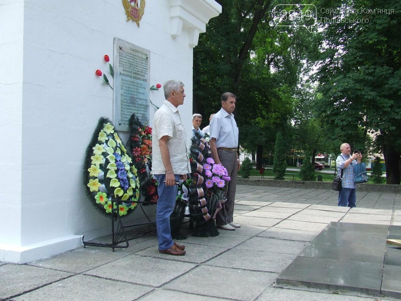 У Сквері танкістів вшанували пам'ять полеглих під час Другої світової війни, фото-9