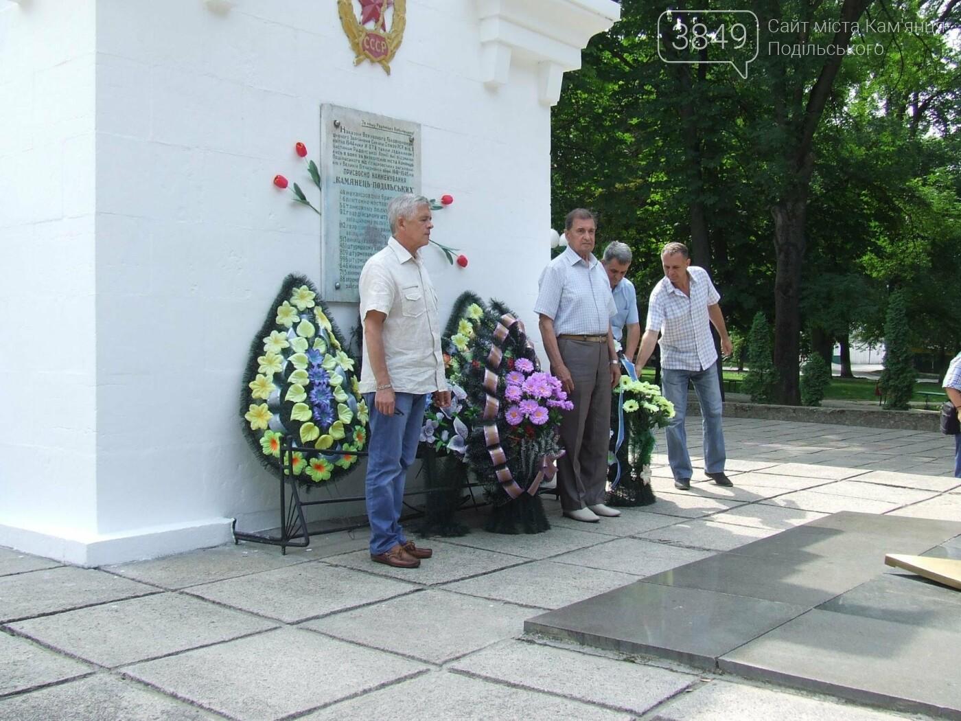 У Сквері танкістів вшанували пам'ять полеглих під час Другої світової війни, фото-7