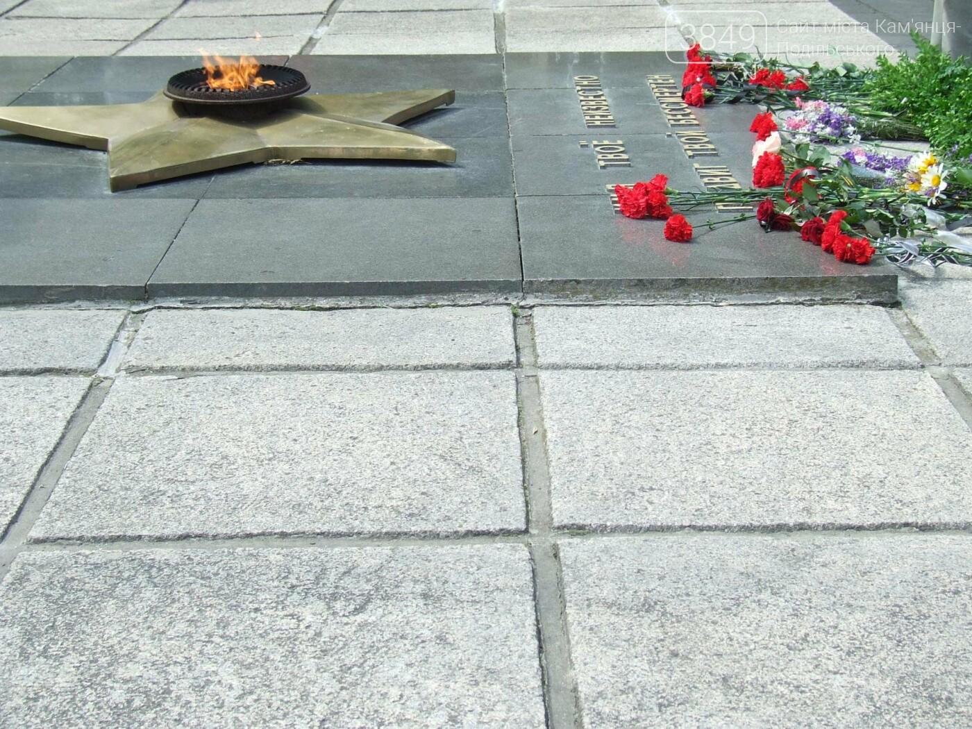 У Сквері танкістів вшанували пам'ять полеглих під час Другої світової війни, фото-17
