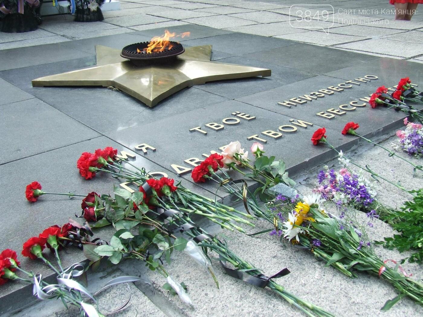 У Сквері танкістів вшанували пам'ять полеглих під час Другої світової війни, фото-22